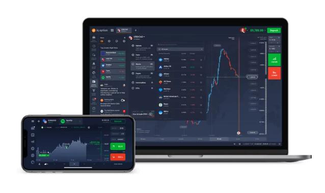 lebih responsif dan lebih stabil dalam mengakses platform IQ Option di mana saja dan kapan saja