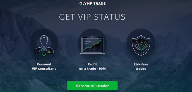 Olymp Trade vs IQ Option Jenis Akun