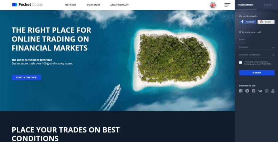 Pocket Option Platform Trading